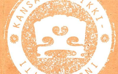 Kansanmusiikki-instituutti lomailee 23.12.-3.1 / Finnish Folk Music Institute is on vacances 23.12.-3.1.